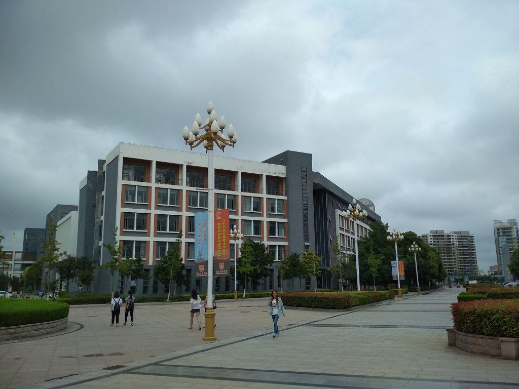 Mogilev University Kuleshov 7