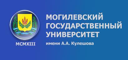 Банер МГУ имени А.А. Кулешова