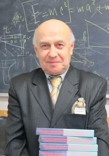 БАРАШКОВ Валерий Васильевич