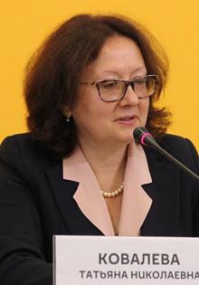 КОВАЛЁВА Татьяна Николаевна